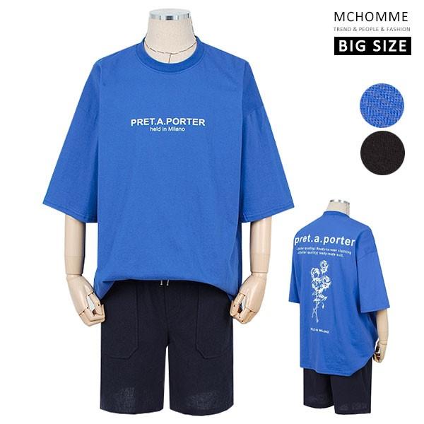 엠씨옴므 빅사이즈(~4XL)  플라워 나염 라운드넥 반팔 티셔츠 SH19S54_BL
