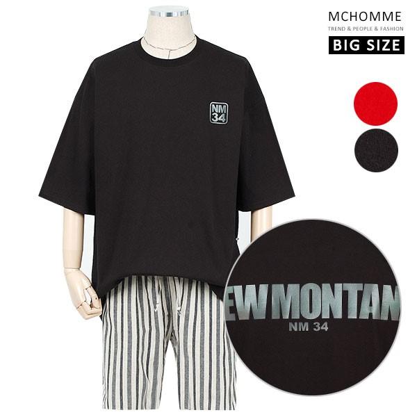 엠씨옴므 빅사이즈(~4XL)  몬타나 레터링 루즈핏 반팔 티셔츠 SH19S56_B