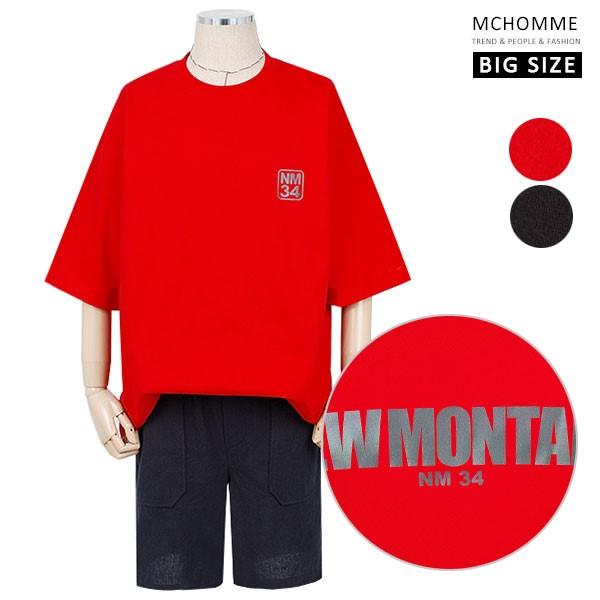 엠씨옴므 빅사이즈(~4XL)  몬타나 레터링 루즈핏 반팔 티셔츠 SH19S56_R
