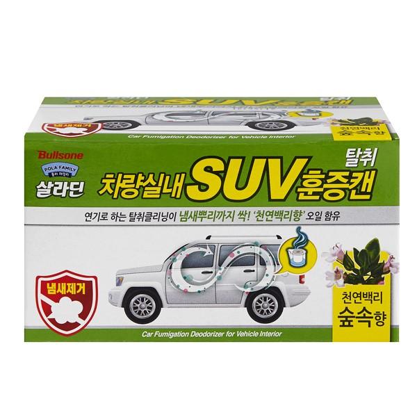 [불스원]  살라딘 차량실내 훈증캔 SUV용 차량용탈취제