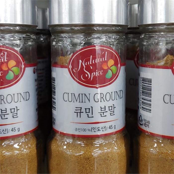 큐민 분말 가루 천연 향신료 45g 1개