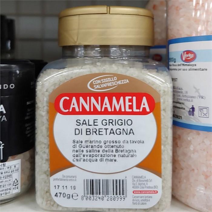 그레이 브루타뉴 소금 천일염 이탈리아산 470g 1개