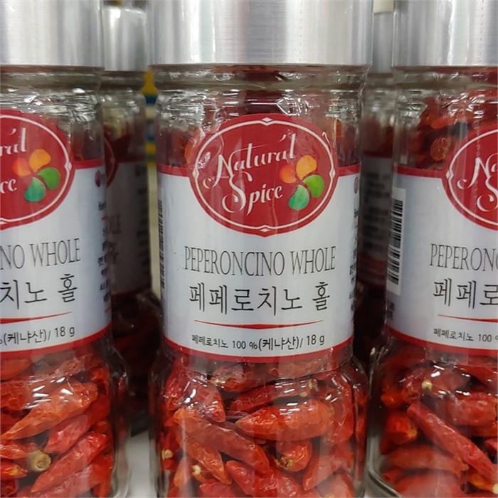 페퍼로치노 천연 향신료 18g 1개