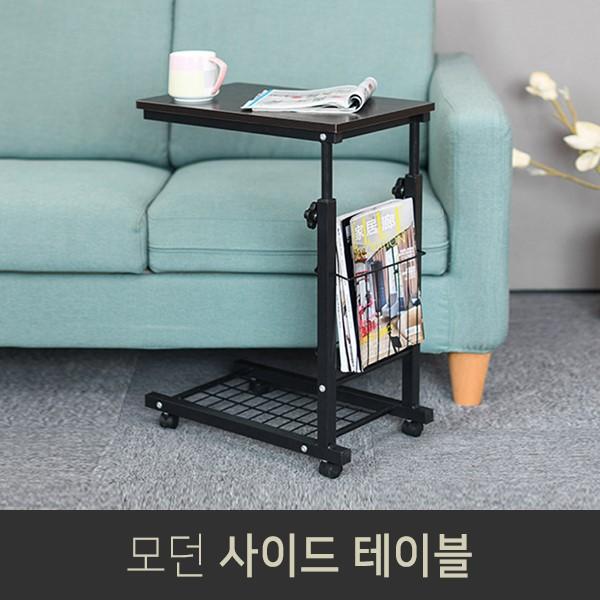 [JY유통] 침대 소파 침대옆 이동식 사이드테이블 테이블