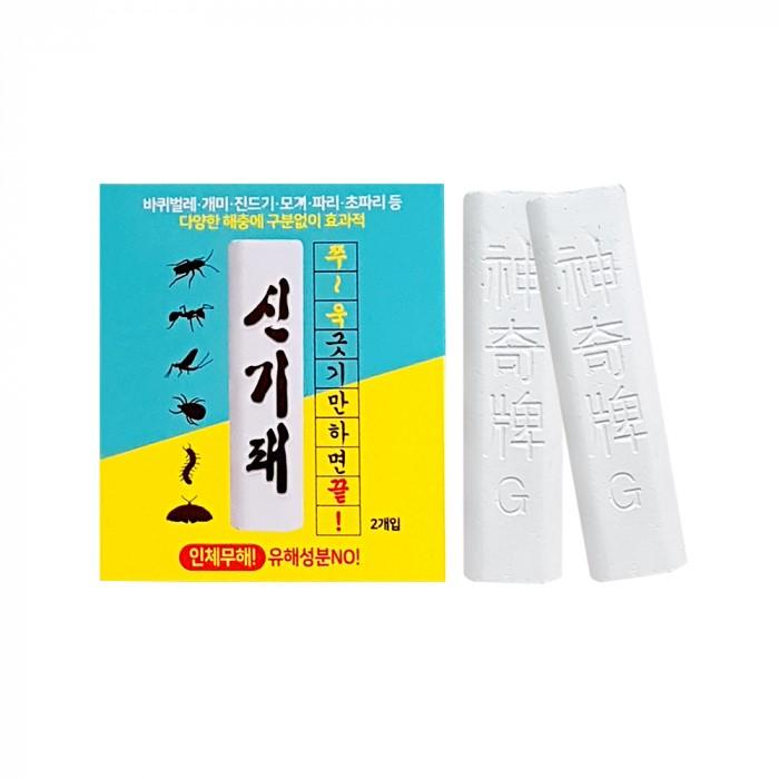 [메디미]  경인제약 신기패 2개입