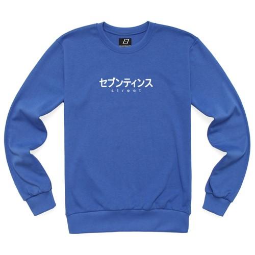 [SEVENTEENTH] JAPAN FONT MTM - COBALT