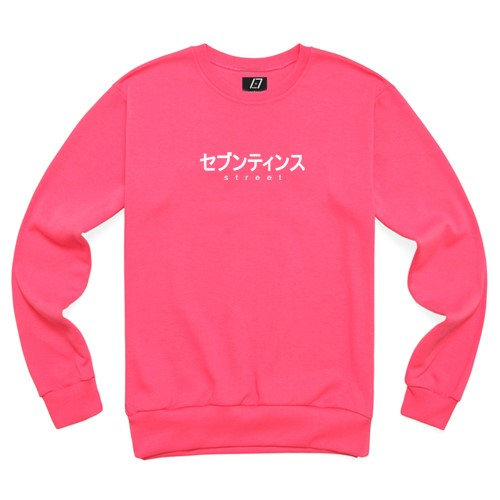 [SEVENTEENTH] JAPAN FONT MTM - PINK