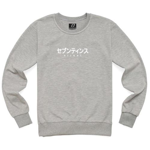 [SEVENTEENTH] JAPAN FONT MTM - GRAY