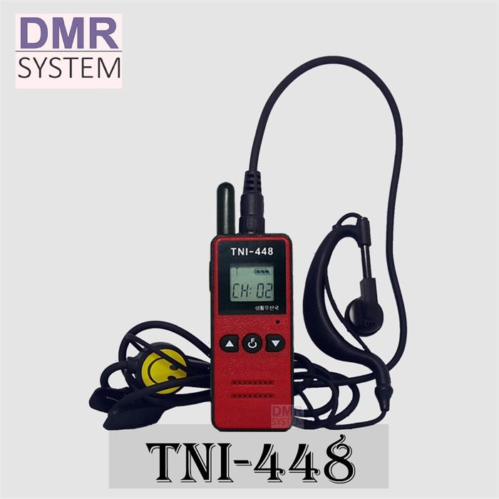 [타치온네트웍스]TNI-448 초경량 미니생활무전기