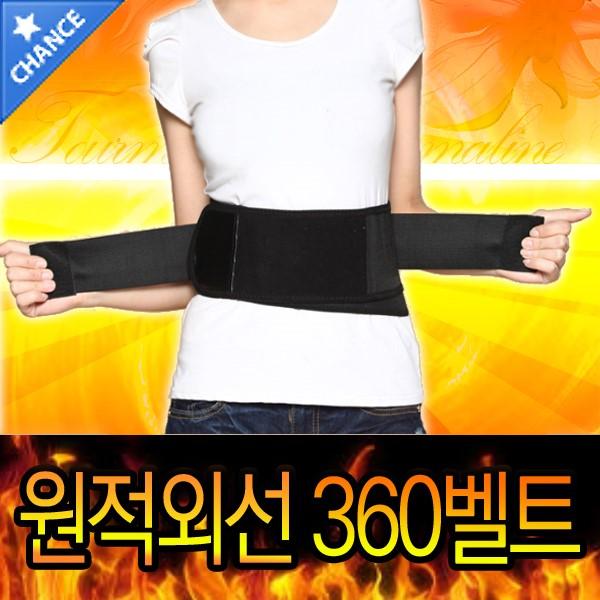 [B월드]자체발열 허리보호대 원적외선 찜질 통증