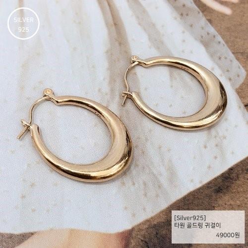 [j.bling]타원 골드링 귀걸이
