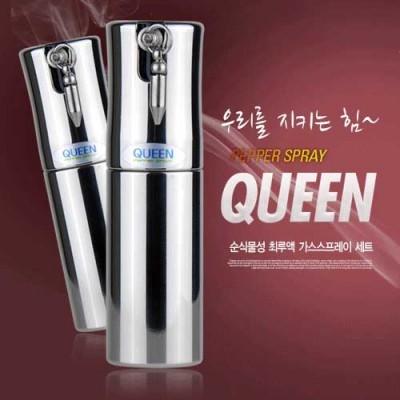 [(주)에이플러스경호]강력한 호신용 스프레이 퀸