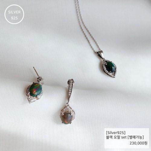 블랙 오팔 목걸이(줄포함)
