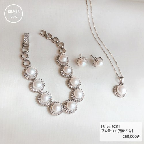큐빅꽃 목걸이 [줄포함]