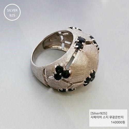 [j.bling]사파이어 스지 무광은반지