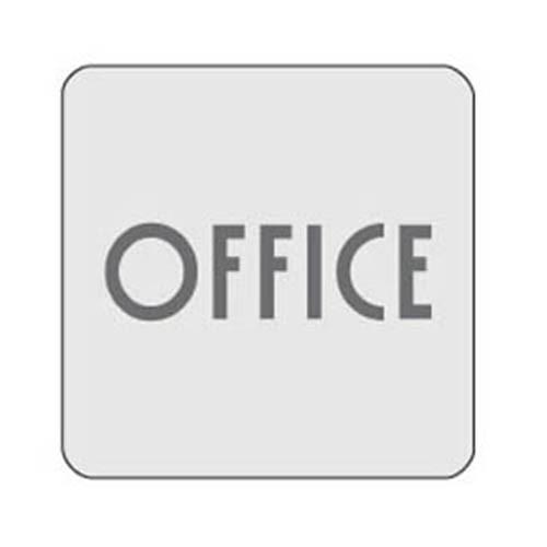[아트사인] [아트사인] 표지판 OFFICE 120x120mm