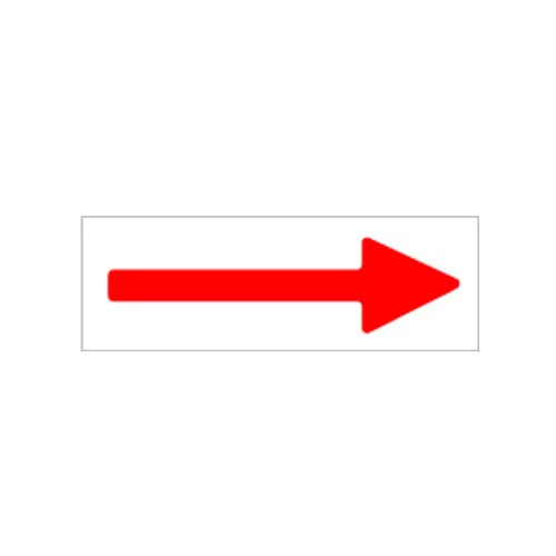[아트사인] [아트사인] 표지판 화살표→ 120x40mm