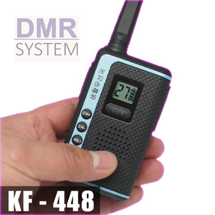 [타치온] KF448 사용하기 쉽고 편리한 생활무전기