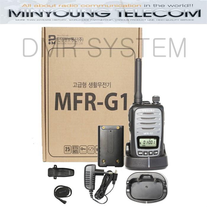 민영정보통신 MFR-G1 동급최강 생활무전기