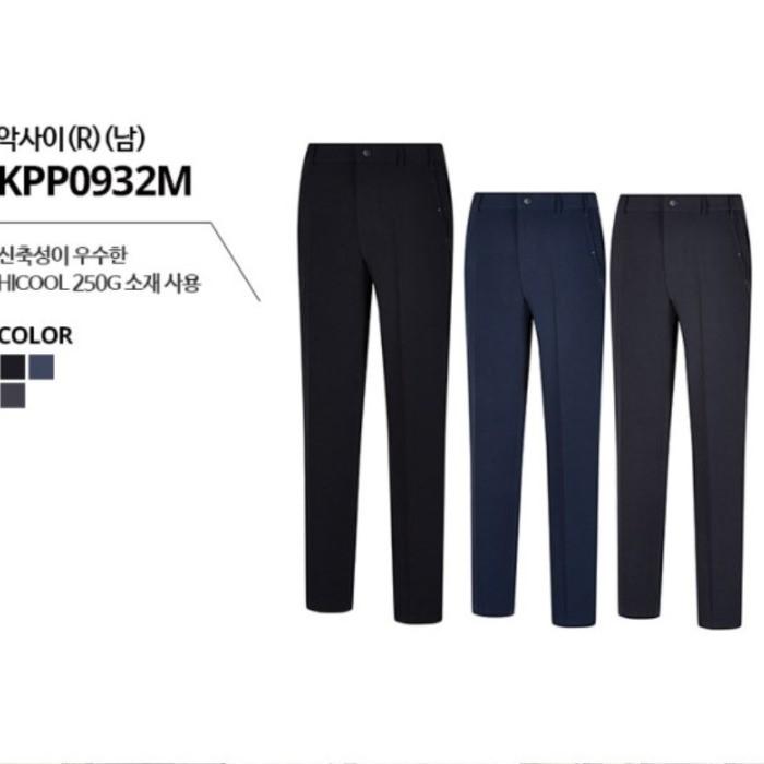 콜핑 NC05 남성 노턱 기본춘추바지 KPP0932M