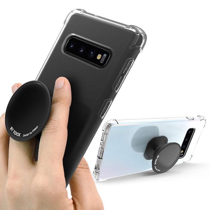 [Hidi] LG V50S ThinQ (V510)  / 방탄톡 젤리