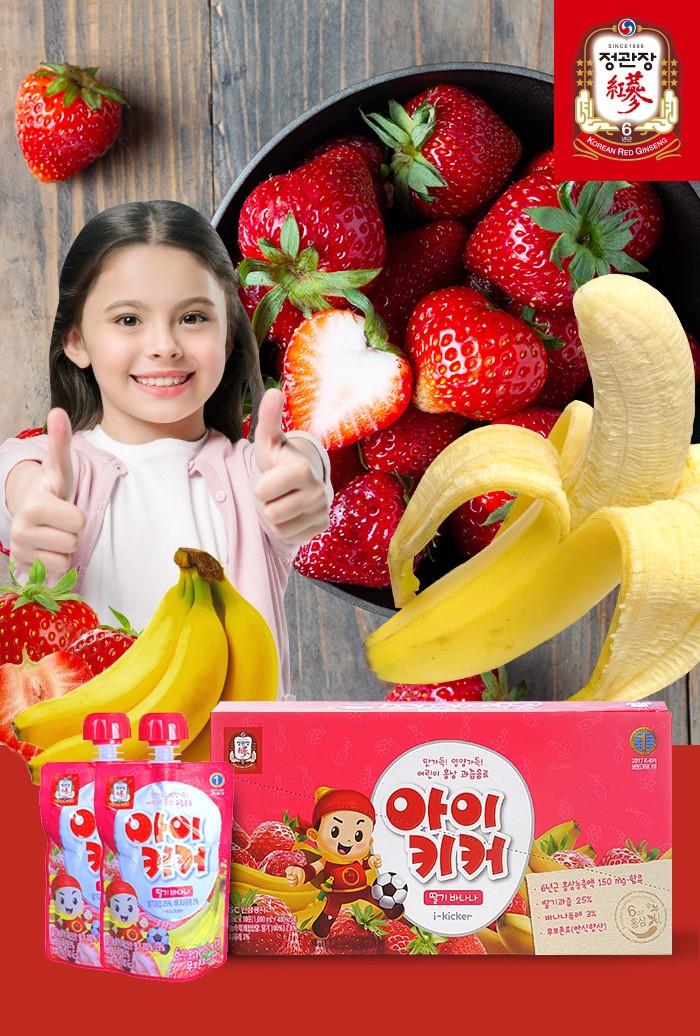 정관장 아이키커 딸기바나나 100mlx10포