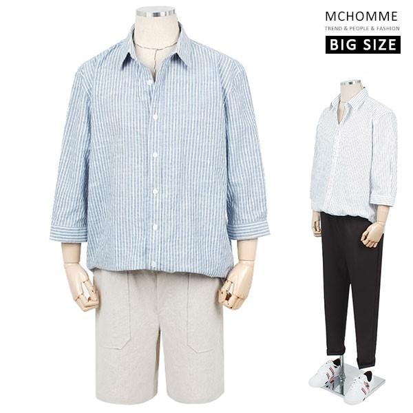 엠씨옴므 빅사이즈 오버핏 드림 스트라이프 남방 셔츠 (~3XL) NE19S12_SB