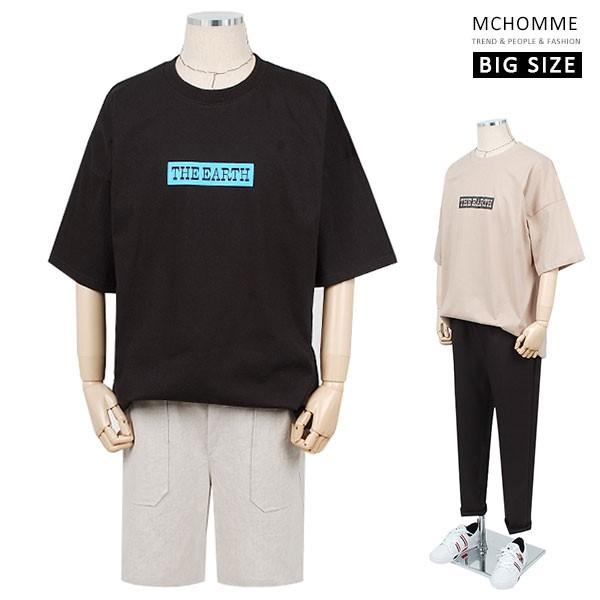 엠씨옴므 빅사이즈 오버핏 디 얼스 반팔 라운드 티셔츠(~4XL) MI19S22_B