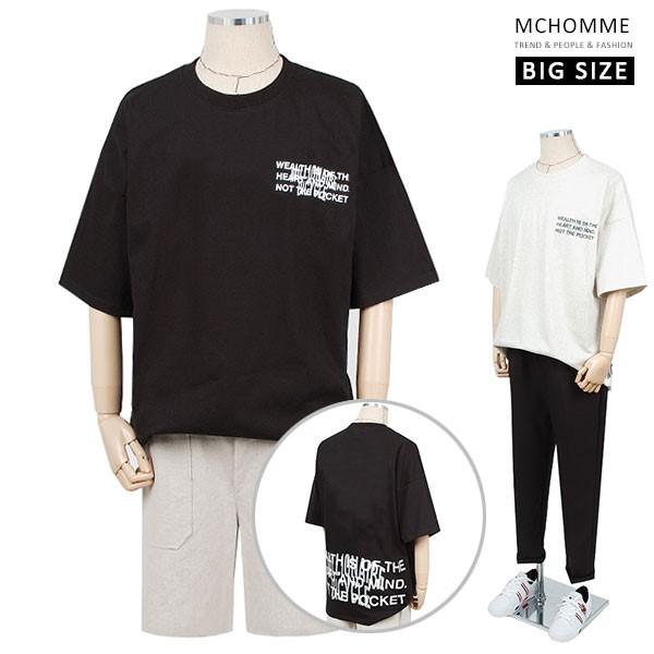 엠씨옴므 빅사이즈 오버핏 마인드 반팔 라운드 티셔츠(~4XL) MI19S23_B