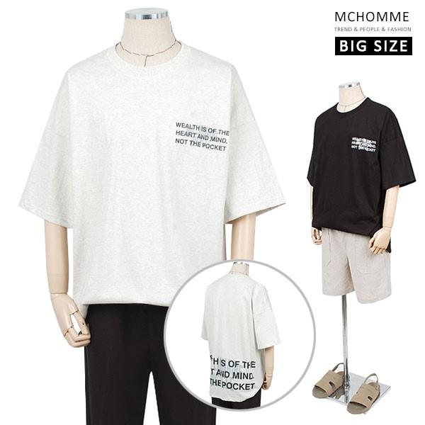 엠씨옴므 빅사이즈 오버핏 마인드 반팔 라운드 티셔츠(~4XL) MI19S23_OT