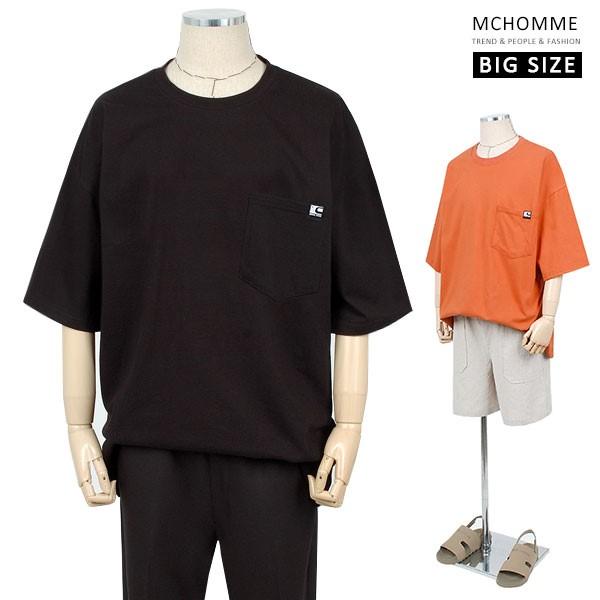 엠씨옴므 빅사이즈 오버핏 오리지널 반팔 라운드 티셔츠(~4XL) SH19S27_B