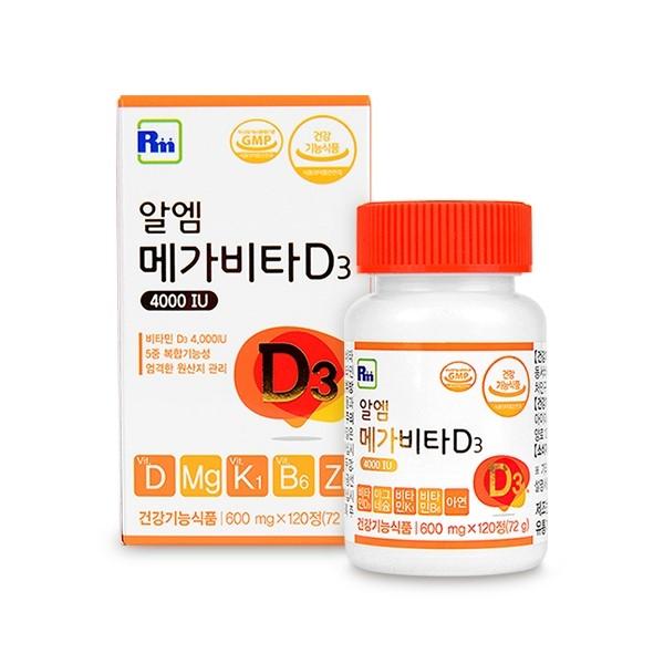 알엠메가비타 D3 4000iu 4개월분 전문의가 설계한 프리미엄 5중복합 비타민D(DSM사의 Quali-D)