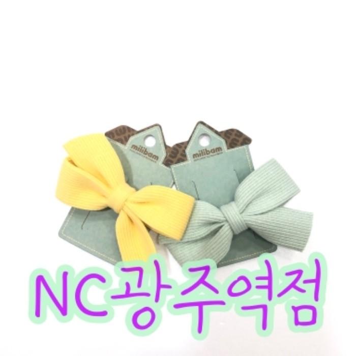 밀리밤 NC05 리본집게핀 MLAC19A06