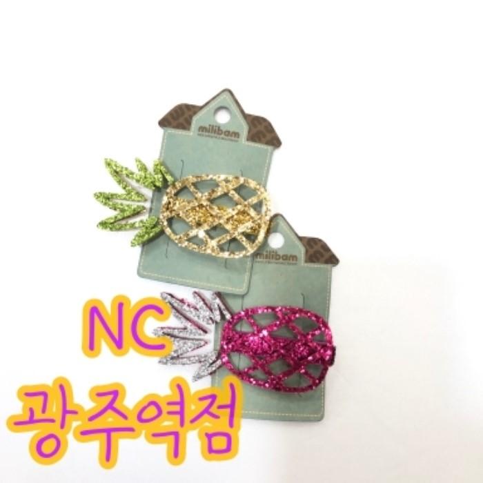밀리밤 NC05 반짝과일 머리핀 MLAC19A02