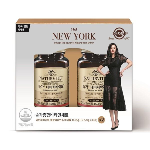 솔가 종합비타민선물세트(종합비타민 2입)