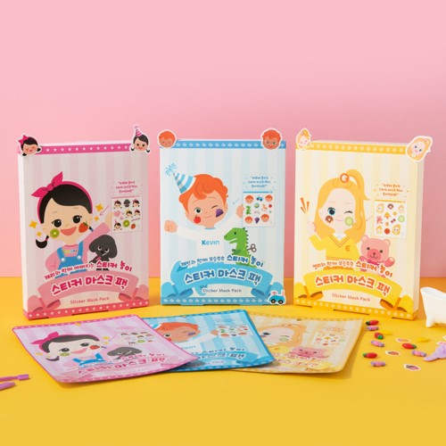 스티커 마스크팩 10매입 캐리 엘리 캐빈 어린이마스크팩