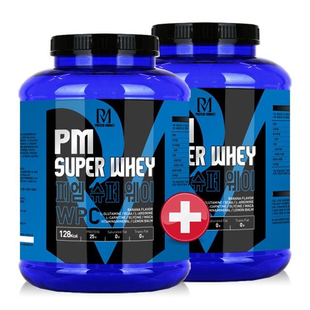 [PM슈퍼웨이] PM 슈퍼웨이 WPC 2KG X 2통 헬스보충제 단백질보충제 유청단백질