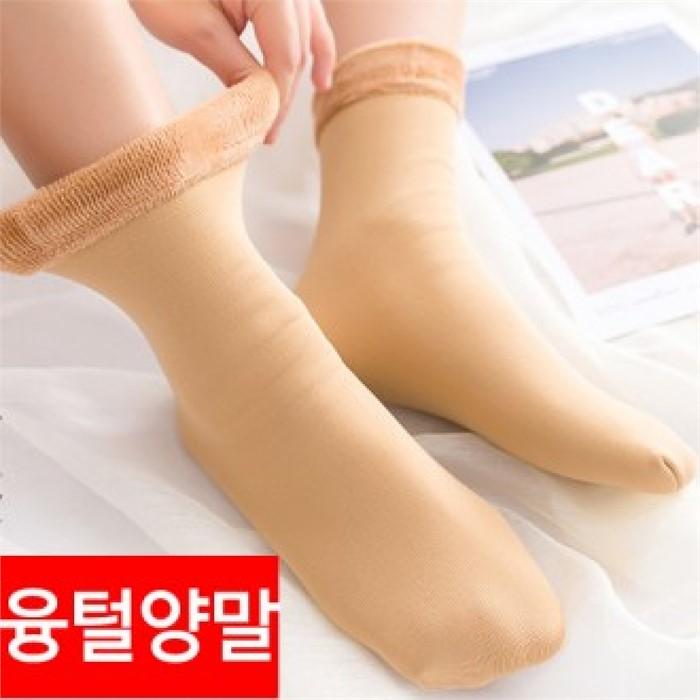 정장 융양말 스타킹 겨울양말 마이 패션잡화 털양말