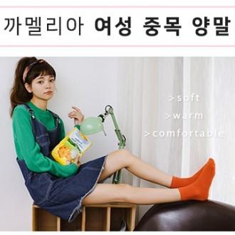 스타킹 까멜리야중목양말 정장 여성양말 패션잡화