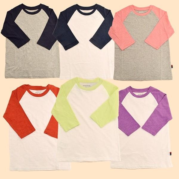폴햄키즈 NC08 아동 칠부 나그랑 티셔츠 PKZ3TR1810