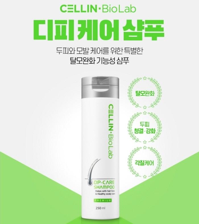 [CellinBio]  디피케어샴푸 탈모완화 기능성/지성두피/가는모발용 250ml