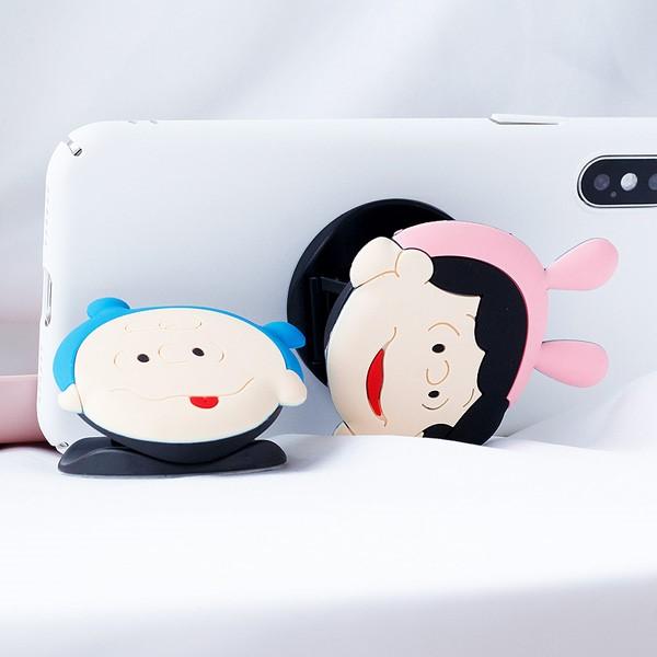 [핸드메이드] 러브 썸 그립톡