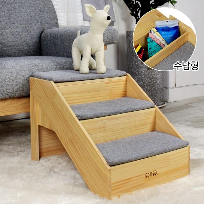 [오모펫] JS-030 3단 수납 강아지계단 (쿠션포함)