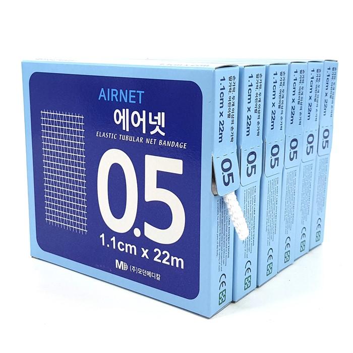 에어넷 0.5호 망붕대 AIRNET elastic net bandage[모던메디칼]