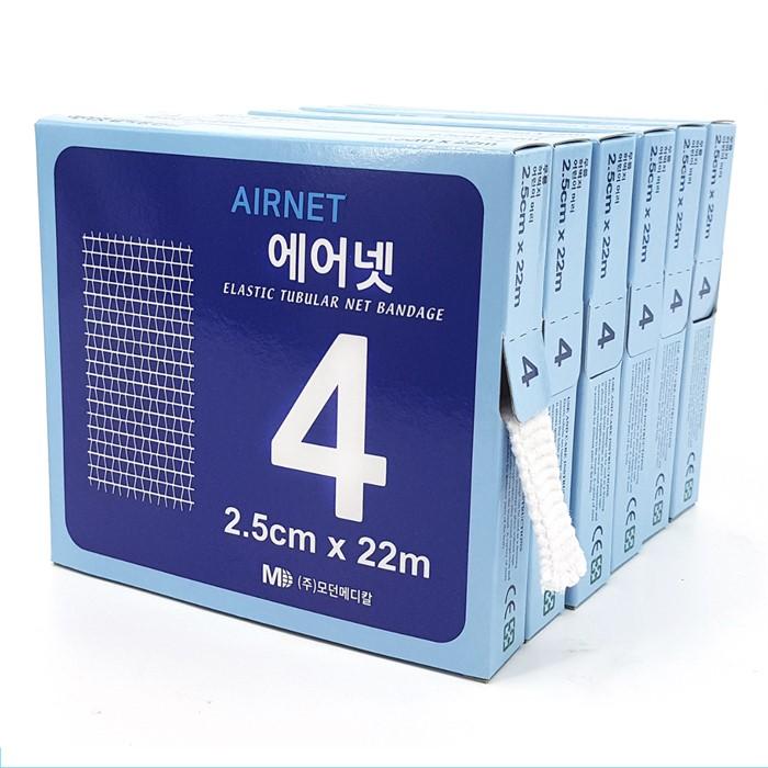에어넷AIRNET 망붕대 4호/구급함/드레싱밴드/[모던메디칼]