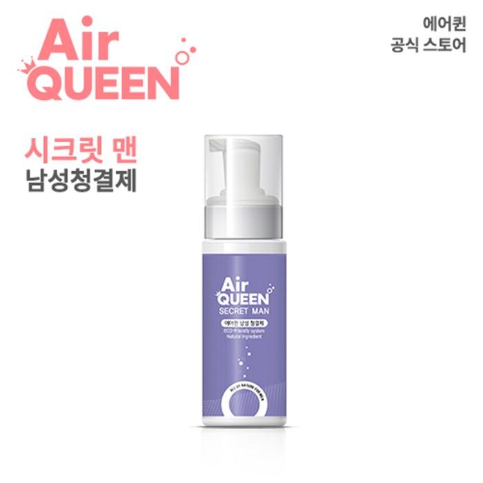 에어퀸 시크릿 맨 남성청결제 150ml