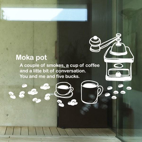 [뭉키데코] 카페스티커_에소프레소 커피 03