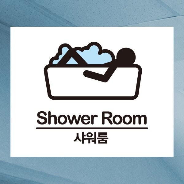 [뭉키데코] 생활스티커_샤워룸(칼라)