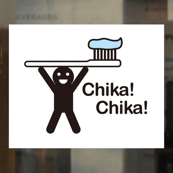 [뭉키데코] 생활스티커_치카치카(칼라)