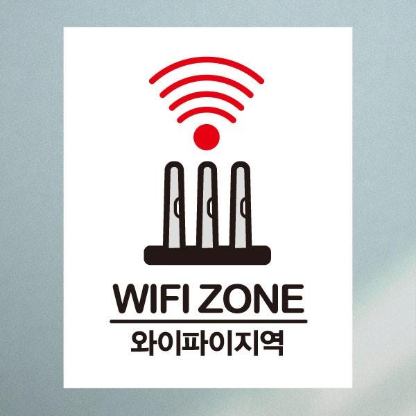 [뭉키데코] 생활스티커_와이파이지역(칼라)